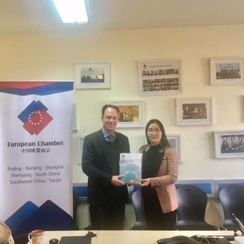 DDG Meiying Liu from Beijing Commerce Bureau Visits the European Chamber